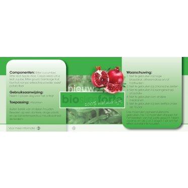 Bio Product Rotterdam